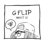 G Flip veröffentlicht ihr erstes Album About Us
